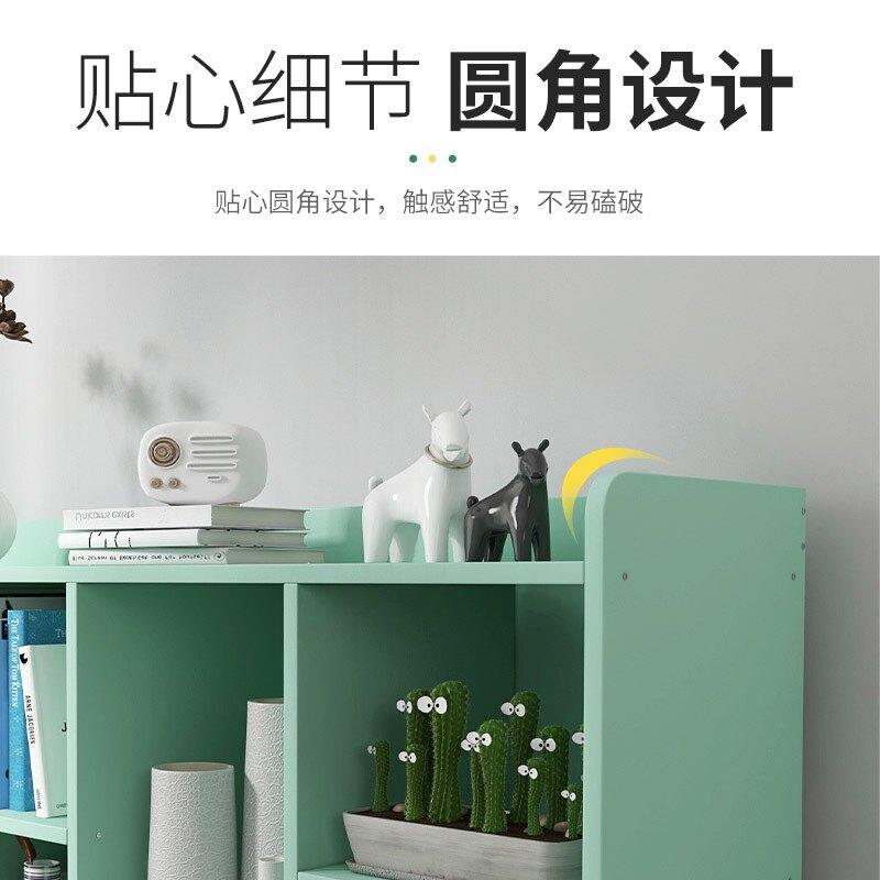 【家具大翻新】落地書柜帶門客廳柜子簡易小書架置物架簡約臥室儲物柜收納柜 【新年禮品】