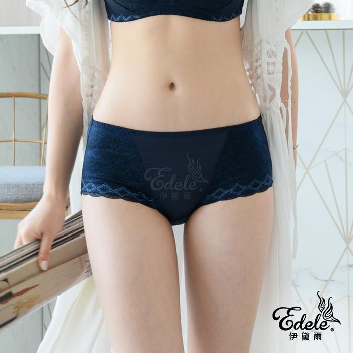 【伊黛爾】MIT艾莉森妮蕾絲內褲 M/L/XL (藍) -【311】