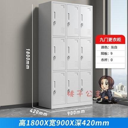 更衣櫃 鋼製文件櫃辦公室資料檔案鐵皮櫃子陽台工具儲物櫃帶鎖員工T