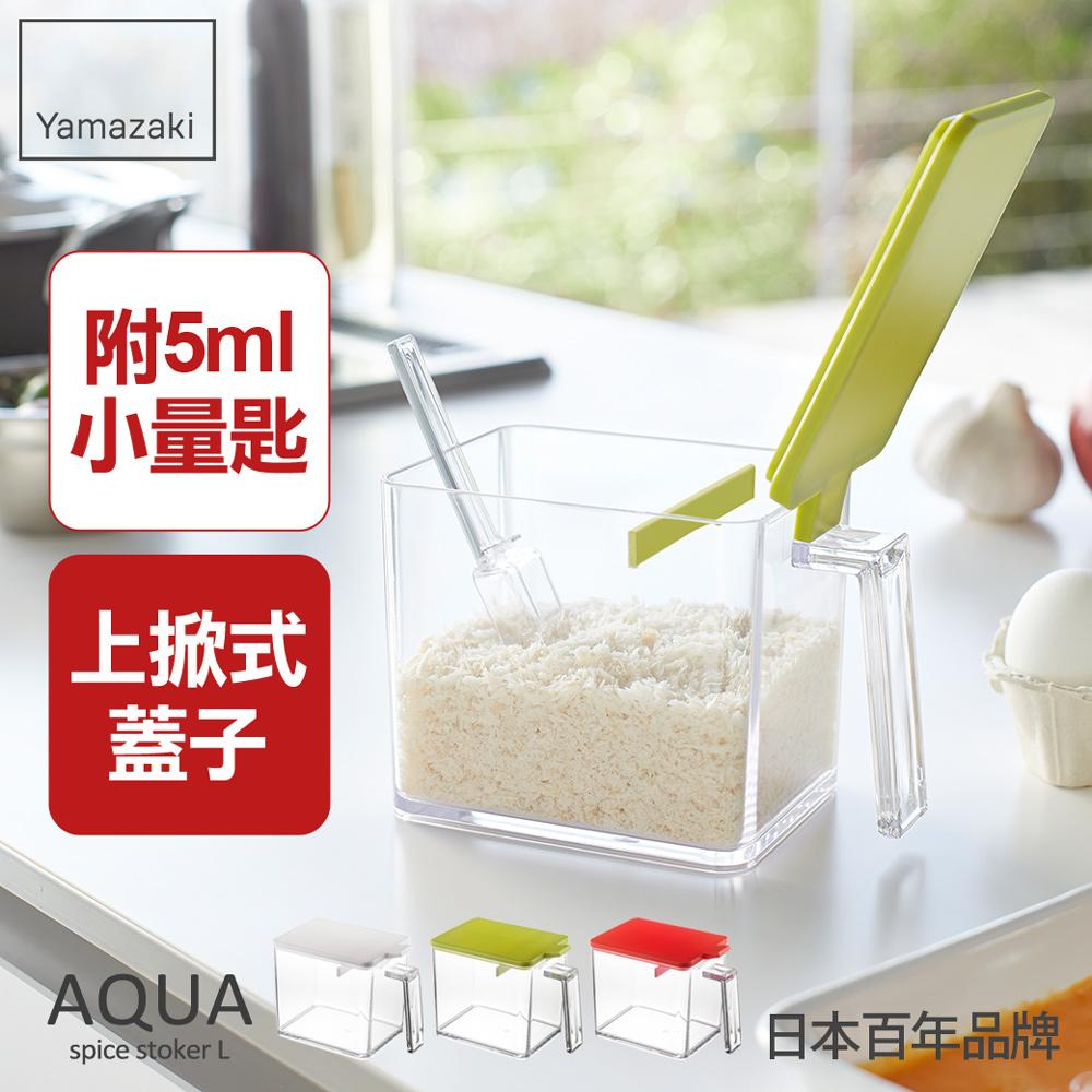 AQUA調味料盒-L(綠)/限時8折/滿兩千折200/滿四千折400/滿八千折1000