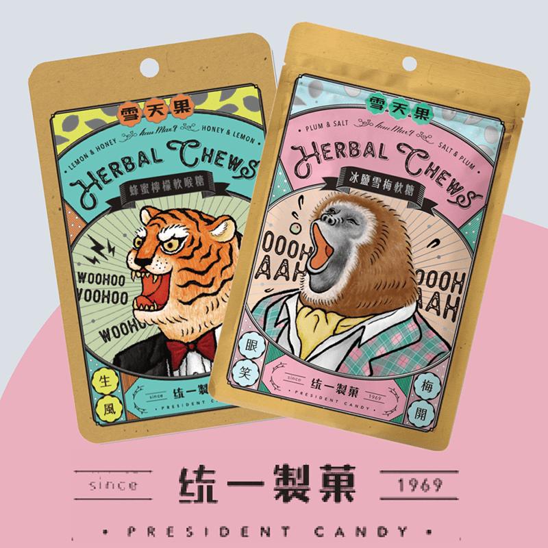 統一製菓Hau Max Q雪天果軟喉糖(蜂蜜檸檬口味/冰鹽雪梅口味/枇杷口味)(12 包)