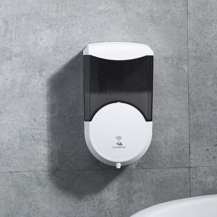 自動感應皂液消毒機洗手清潔酒店家用高端場所智慧皂液 年終慶典Sale搶殺價