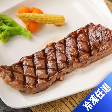 任選【美福】美國安格斯CHOICE翼板牛排180g