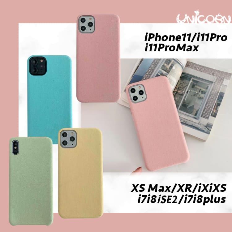 -四色-甜甜的糖果色系 iPhone布面包三邊軟殼 保護殼 手機殼【CO1090914】Unicorn手機殼