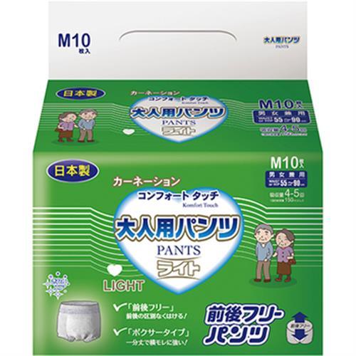 康乃馨 健護平口褲(M號*10片) [大買家]