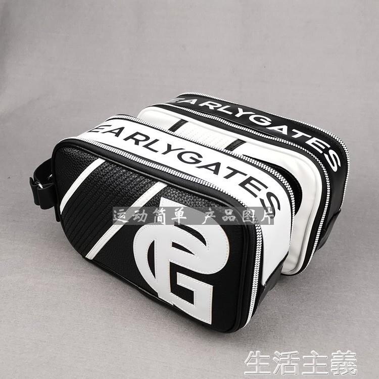 高爾夫球包 PG高爾夫球包韓版男女高爾夫手提包球袋收納包手包小包