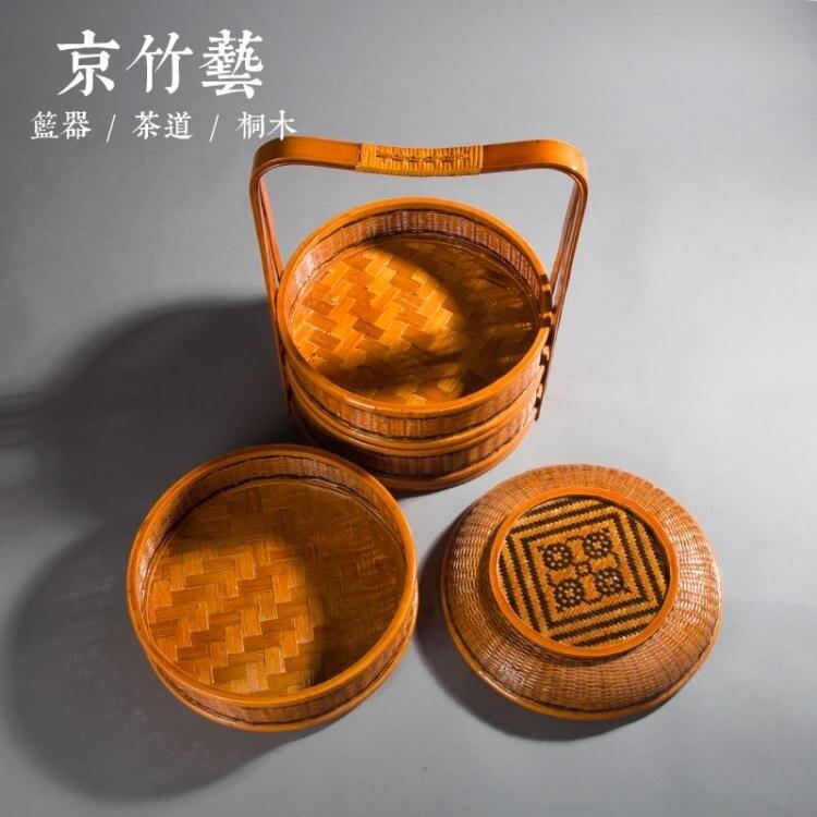 復古食盒 純手工竹編圓形三層手提家用竹籃子食盒禮品月餅野餐復古籃子餐具T