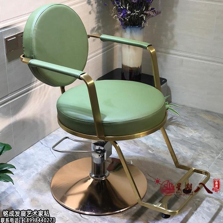 美容椅 美容理發店椅子發廊專用不銹鋼扶手網紅美發椅子養發剪發理容凳子 VK4247