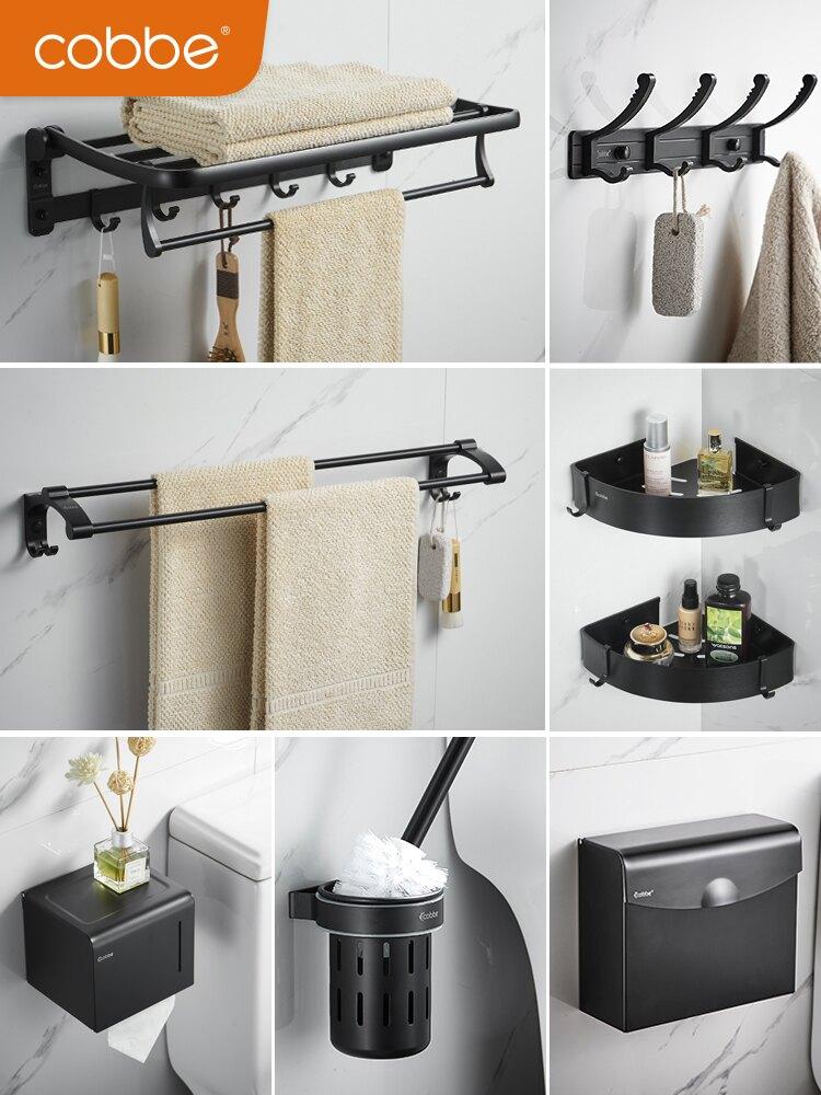 卡貝黑色毛巾架免打孔衛生間置物架壁掛浴室掛架浴巾架廁所收納架