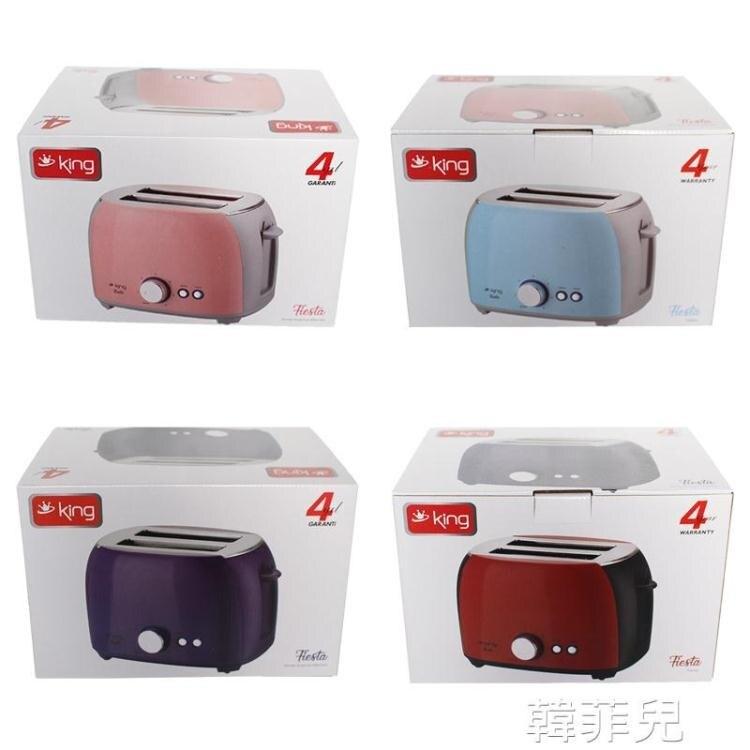 麵包機 多士爐烤面包機家用早餐吐司機 2片烤好自動彈1-6檔焦色可做禮品 MKS