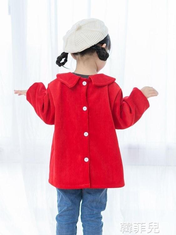 兒童罩衣 燈芯絨兒童罩衣秋冬寶寶加絨防水圍裙厚護衣嬰兒吃飯反穿畫畫圍兜