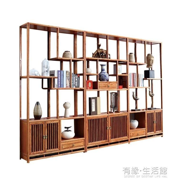 博古架多寶閣實木中式簡約現代隔斷古董古玩架茶櫃架置物架展示櫃 娜娜 新年春節 送禮