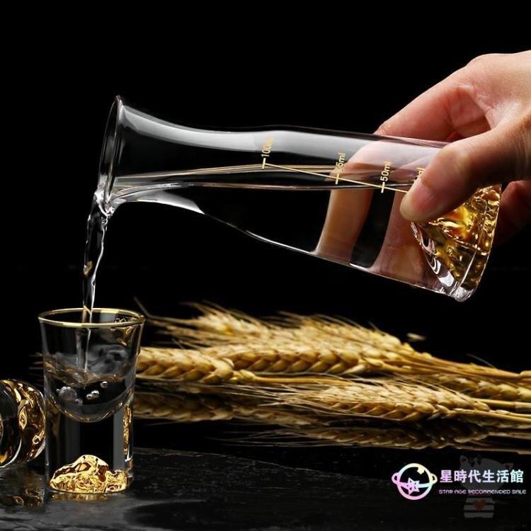 醒酒器 utsuwa金箔白酒杯家用套裝分酒器金山白酒杯一口子彈杯15ml伏特加
