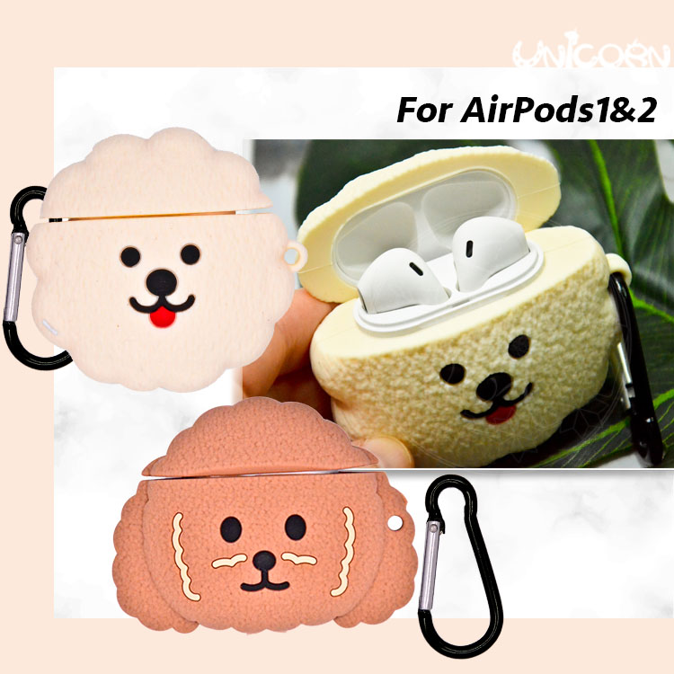 -兩款-療癒的泰迪狗狗 蘋果AirPods1&2代專用 耳機盒保護套 收納套【AP1090109】Unicorn手機殼