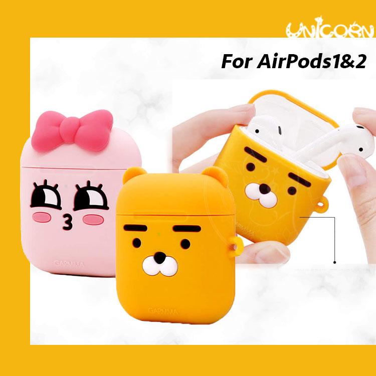 -兩款-正版KAKAO FRIENDS萊恩&桃子 蘋果AirPods1&2代專用 耳機盒保護套 收納套【AP1090203】Unicorn手機殼