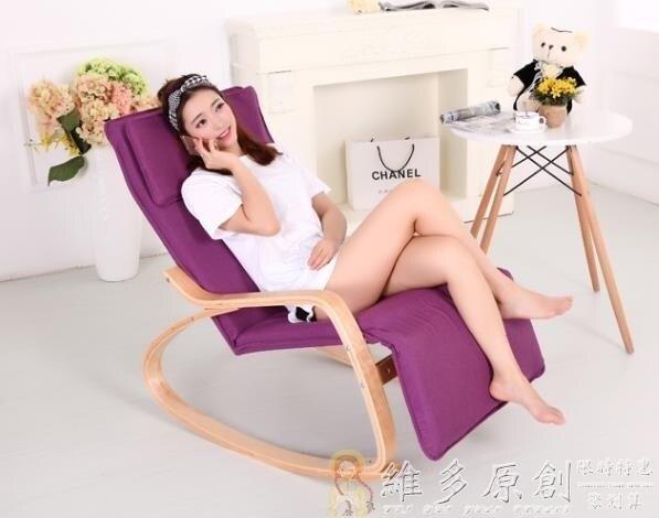 躺椅 搖椅 實木搖搖椅單人躺椅老人陽台午睡椅客廳休閒布藝懶人沙髮逍遙椅 DF