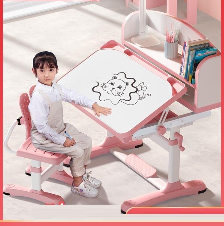 兒童學習桌家用書桌小學生書桌寫字桌椅套裝家用課桌椅組合可升降