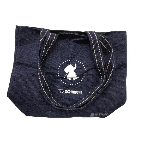 ZOJIRUSHI 象印 手提環保購物袋 黑皮TIME 46608