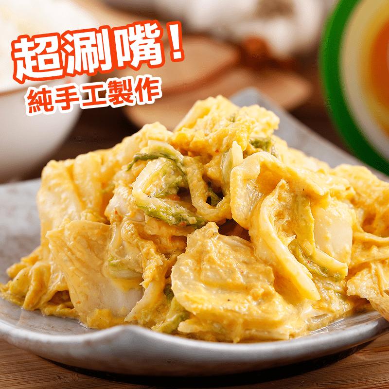 【老陳廚房】黃金泡菜(2 罐)