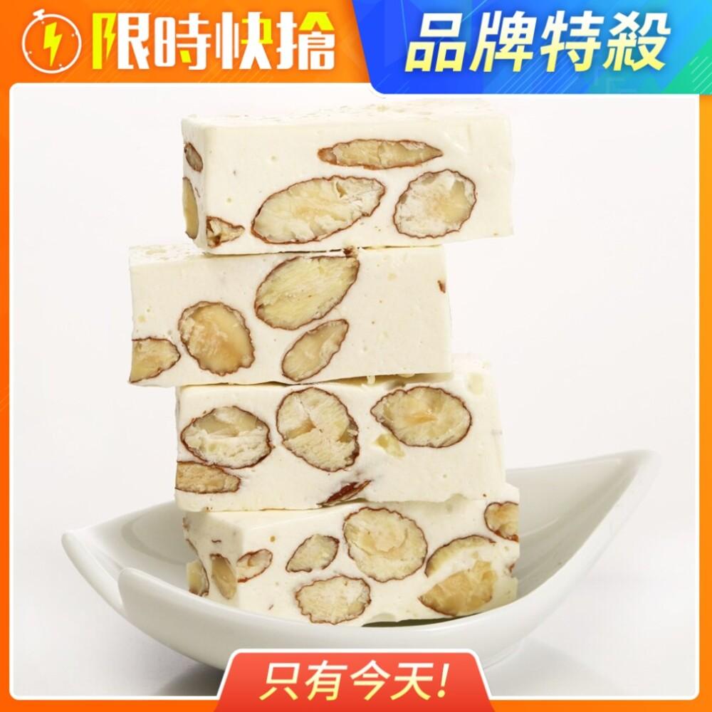 櫻桃爺爺經典原味牛軋糖450g/1包