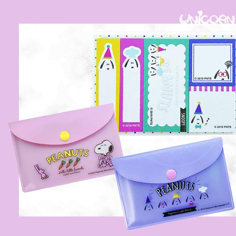 日本代購現貨-兩款-粉嫩風格史努比 小信封收納袋可愛便利貼 MEMO 便條紙【JP1090111】Unicorn手機殼