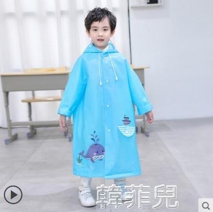 兒童雨衣 兒童雨披幼兒園學生女可愛小學生雨衣帶書包位中大童小孩女童雨衣