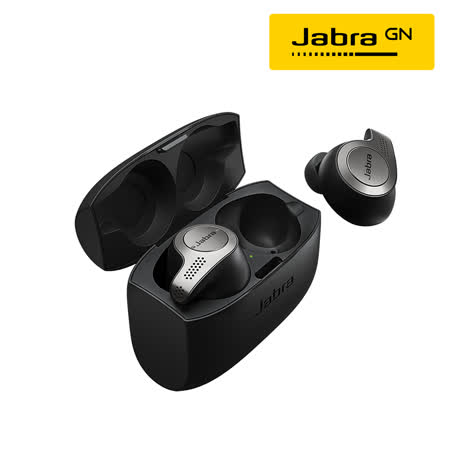 Jabra Elite 65t 入耳式真無線藍牙耳機-鈦黑色