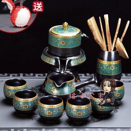 石磨茶具 懶人功夫茶具套裝家用客廳辦公室會客石磨自動泡茶神器壺茶杯陶瓷