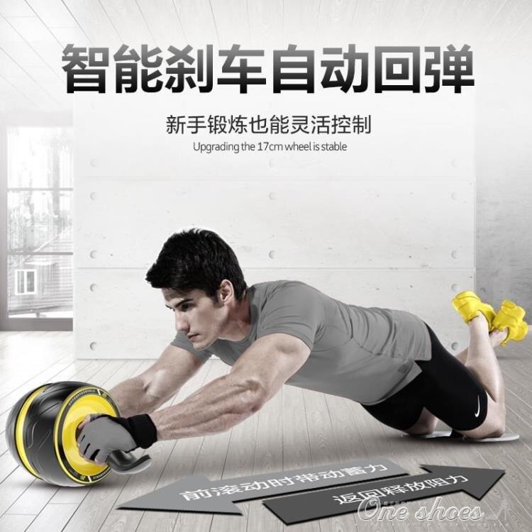 健腹輪男士回彈腹肌輪家用巨輪滾輪靜音多功能健身器材女減肚子