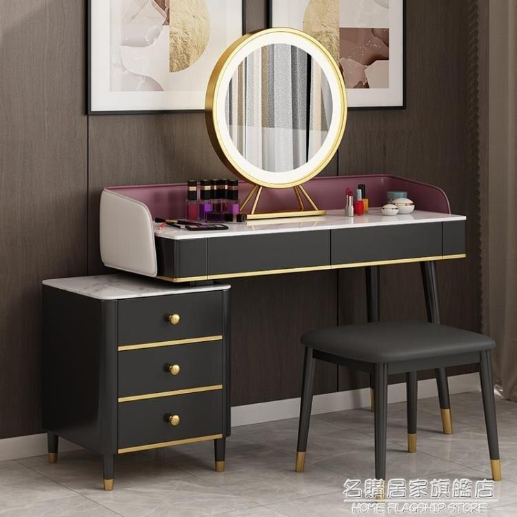 梳妝臺臥室簡約現代小戶型網紅ins輕奢風單人化妝桌收納櫃一體
