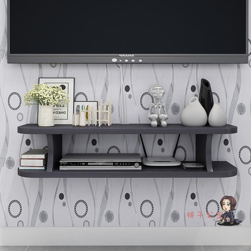 壁掛電視櫃 小型壁掛電視櫃簡約現代房間機頂盒置物架臥室路由器收納盒免打孔T