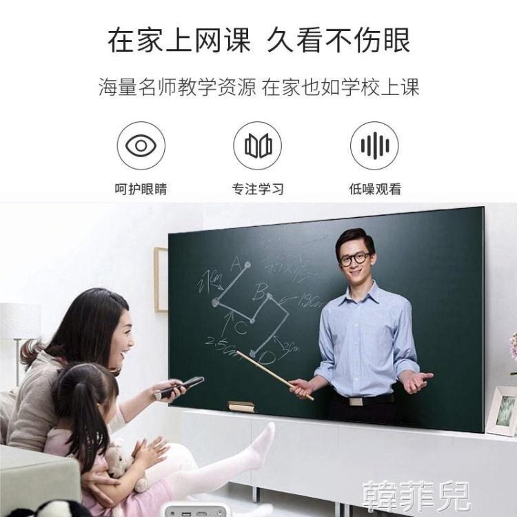 投影儀 萬播T2家用小型牆投移動便攜式宿舍臥室智慧可連手機一體機投影機