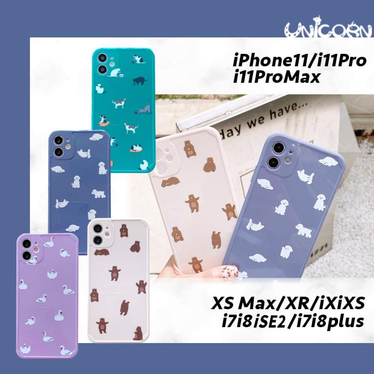 -四款-小動物印花系列 iPhone全包軟殼 保護殼 手機殼【CO1091014】Unicorn