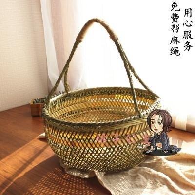 竹編手提籃 掛籃手工竹籃子竹編家用手提菜籃野餐籃子雞蛋籃水果收納農家竹筐T