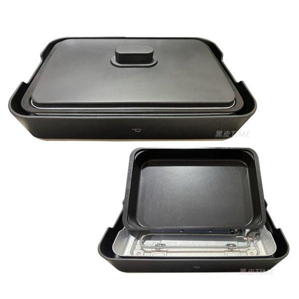 ZOJIRUSHI 象印 分離式鐵板燒烤組 EA-FAF10 黑皮TIME 原廠保固 15043