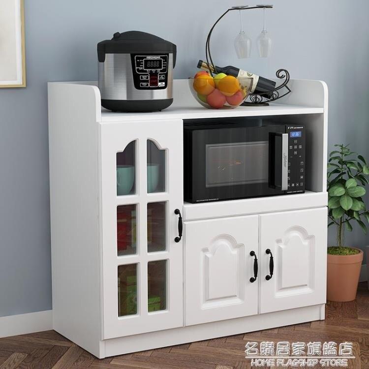 餐邊櫃現代簡約櫥櫃碗櫃家用微波爐櫃子北歐茶水櫃客廳靠牆儲物櫃