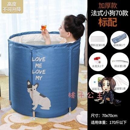 泡澡桶 大人可折疊洗澡沐浴桶加厚全身泡澡神器汗蒸家用浴盆T