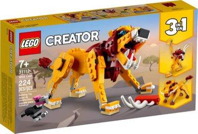 正版公司貨 LEGO Creator系列 樂高 LEGO 31112 野獅 生日禮物