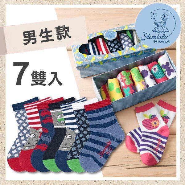 STERNTALER 寶寶襪子7入組-男孩款(8-14cm)  C-8321651-300