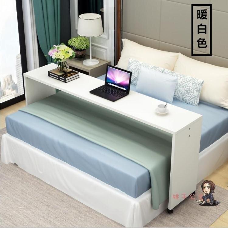 跨床桌 多功能學習可行動子筆記本床上電腦桌懶人桌雙人桌床邊T