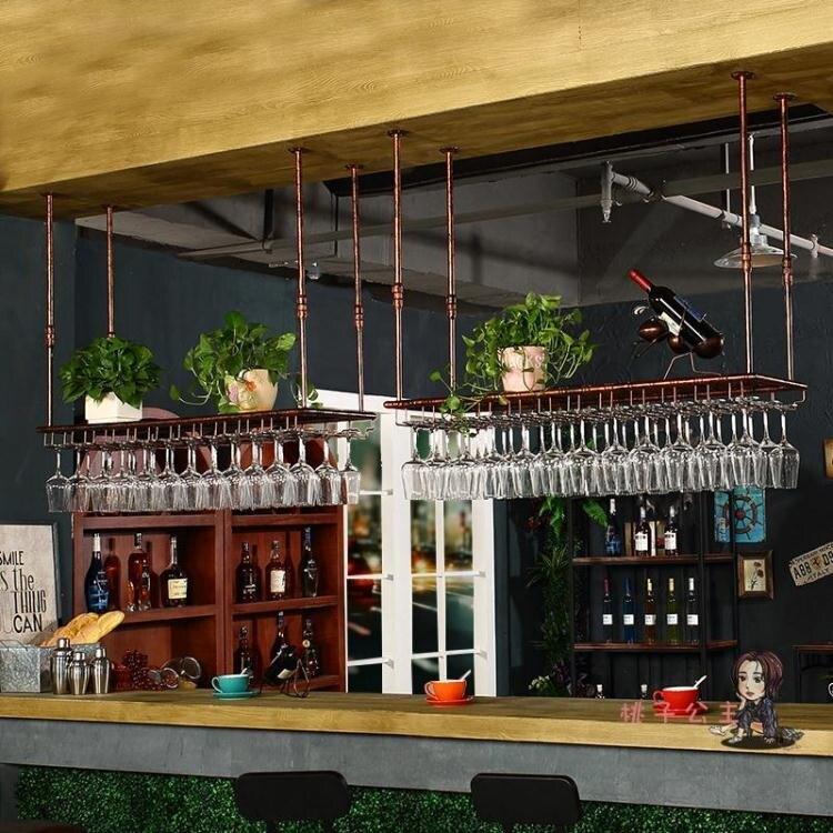 吧台吊架 酒吧酒杯架懸掛歐式紅酒杯架吧台倒掛吊架紅酒杯杯架創意高腳杯架T