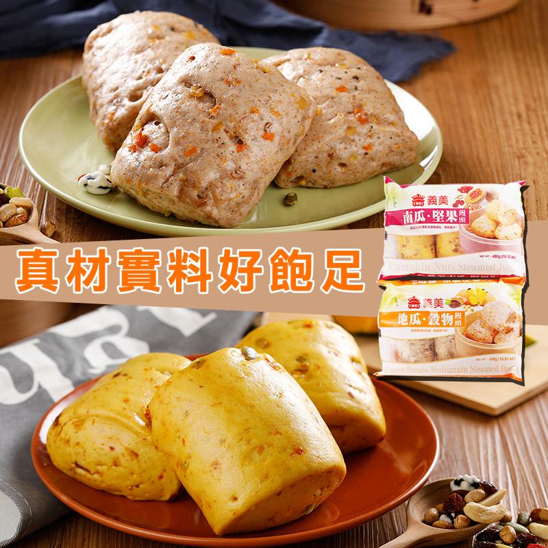 【義美】美味養生饅頭(24 組)