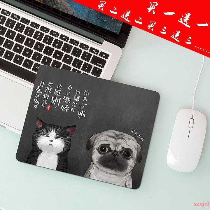 【現貨滑鼠墊】可愛動漫小熊卡通小號小動物鼠標墊筆記本便攜學生筆記本鼠標墊子