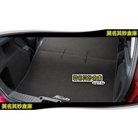 莫名其妙倉庫【AU017 可折式行李箱墊】 Ford New Fiesta 小肥精品配件空力套件 歐洲進口