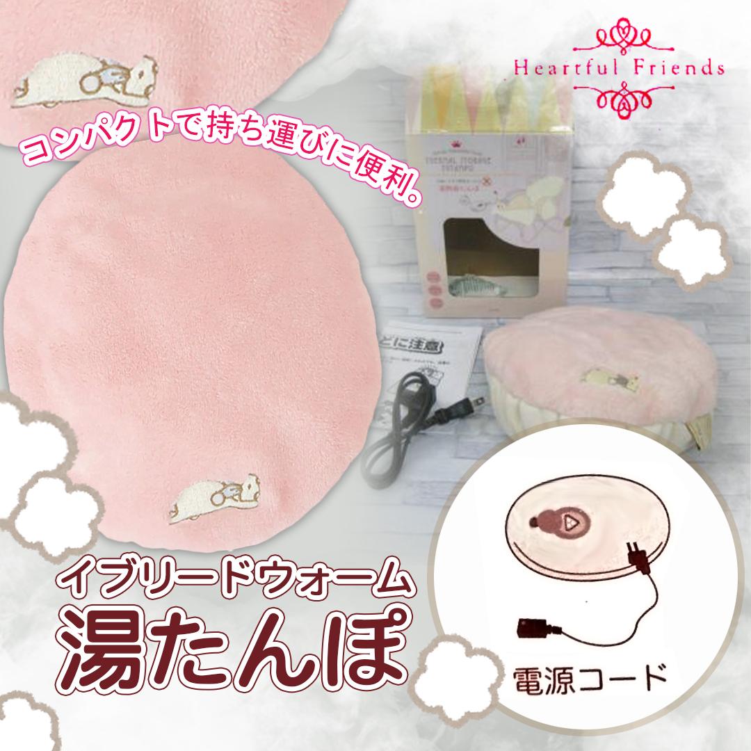 《HOYA-Life日本生活館》日本 小熊刺繡 造型 防寒 禦寒 保暖 蓄熱 保溫袋 暖暖包