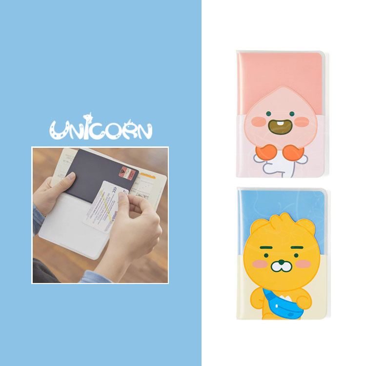 -兩款-萊恩&桃子PVC護照套 出國旅遊 護照保護套 護照夾【AS1080732】