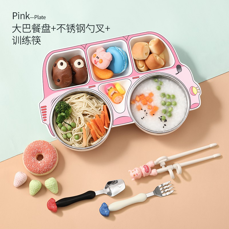 吸盤碗 兒童餐盤不銹鋼寶寶吃飯碗筷卡通防摔家用勺吸盤分格寶寶餐具套裝