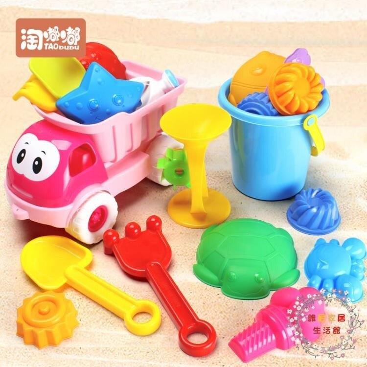 兒童沙灘玩具車套裝大號寶寶玩沙子挖沙漏鏟子工具決明子玩具 娜娜 新年春節 送禮