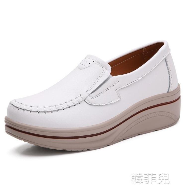 搖搖鞋 護士鞋女春秋小白單鞋上班工作媽媽鞋休閒軟底厚底真皮搖搖鞋