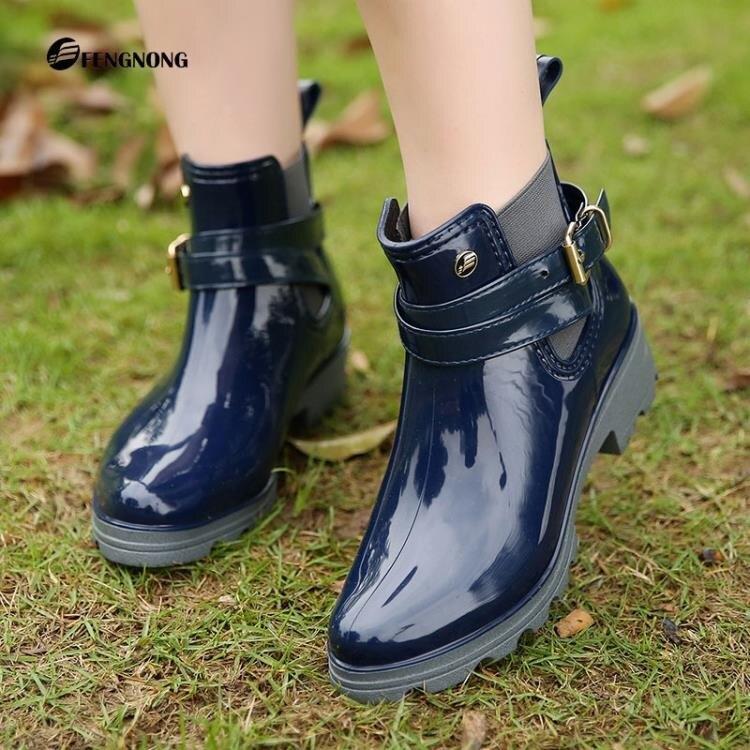 雨鞋 雨時代雨鞋新款短筒亮面pvc水鞋女士U型成人雨靴帶鬆緊馬丁膠鞋【全館免運 限時鉅惠】